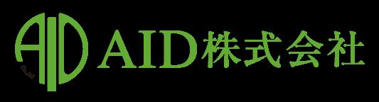 AID株式会社